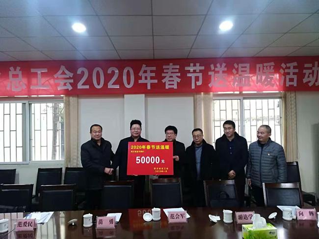 四川省总工会慰问团到德阳送温暖