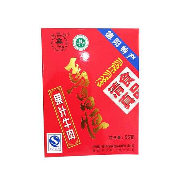 孝泉马昌恒果汁牛肉
