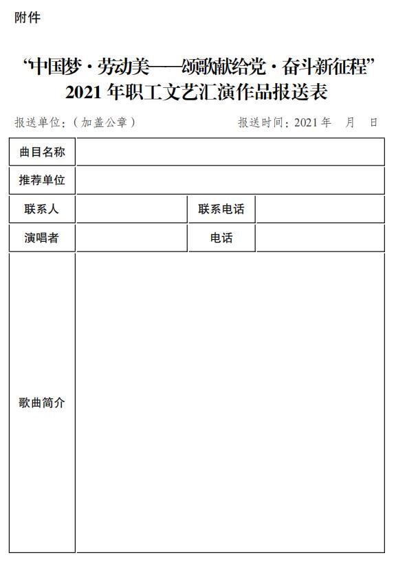 QQ截图20210416150451.jpg